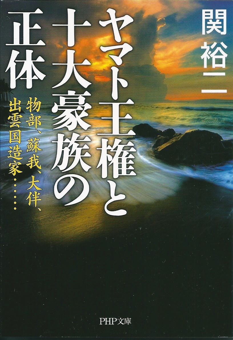 読書記録2013/10